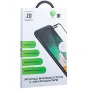 """Стекло защитное Innovation 2D для iPhone XS/ X (5.8"""") полностью клей Черное"""