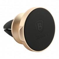 Автомобильный держатель Baseus Small Ears Series Magnetic suction Bracket магнитный универсальный в решетку SUER-A0V Золотой