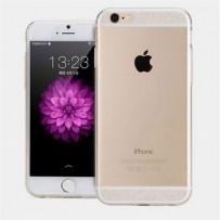 """Чехол """"Strip"""" для iPhone 6/6S, серебро."""