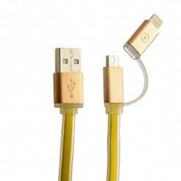 USB дата-кабель COTEetCI M15 (CS2122-YL) 2в1 lightning & microUSB cable плоский (1.0 м) золотистый