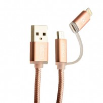 USB дата-кабель COTEetCI M9 NYLON series 2в1 Lightning+MicroUsb cable CS2112-MRG (1.0 м) розовое золото