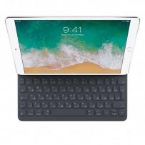 "Чехол клавиатура Apple Smart Keyboard для iPad Pro (10,5"") MPTL2/A ORIGINAL (Black) русская раскладка"