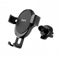 Автомобильный держатель Hoco CA56 Metal armour air outlet gravity car holder универсальный в решетку Черный