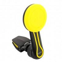 Автомобильный держатель Hoco CA17 Long version magnetic air outlet holder магнитный универсальный в решетку черный
