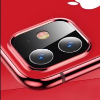 """Стекло защитное TOTU для основной камеры iPhone 11 (6.1"""") ABiP-036 Красное"""