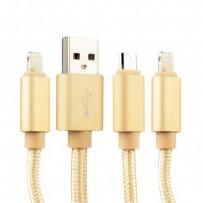 USB дата-кабель COTEetCI M8 Lightning(х2)+MicroUSB Cable CS2110-GD (1.2м) Золотистый