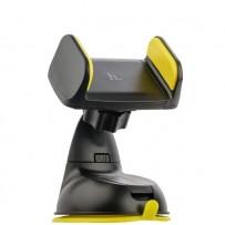 Автомобильный держатель Hoco CA5 Suction vehicle holder универсальный с присоской (ширина 85mm) желтый