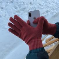 """Сенсорные перчатки iGloves, """"Классика"""", коралловый, (мужские)."""
