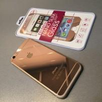 Стекло защитное для iPhone 6s/ 6 (4.7) Rose Gold 2в1 - Premium Tempered Glass 0.26mm (зеркальное, 2 стороны) Розовое Золото