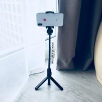 Селфи-палка-штатив Selfie Stick Tripod, черный