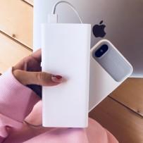 Аккумулятор внешний универсальный Xiaomi Mi Power Bank 2C PLM06ZM 20000 mAh (2USB выход: 5.1V 2.4A) White ORIGINAL